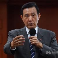 【快訊】前總統馬英九被控洩密 高院更一審今宣判無罪定讞