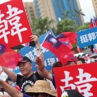 〈時評〉也談國民黨初選: 草包當總統、仙貝當主席