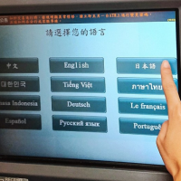 CTBC Bank ATMs across Taiwan now offer service in 12 languages