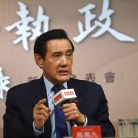 Prosecutors slam Taiwan ex-President Ma Ying-jeou's acquittal