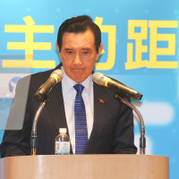 Ma Ying-jeou addresses 'Distance between Taiwan and Democracy' forum in Taipei, July 14