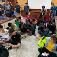 14 illegal immigrants from Vietnam nabbed off SW Taiwan coast