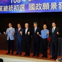 國民黨初選結果週一揭曉 韓周張將出席記者會、王金平稱不會脫黨