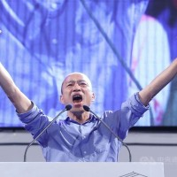 Han wins KMT primary poll for Taiwan presidential race