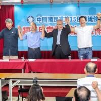 【快訊】國民黨初選結果出爐 韓國瑜勝出