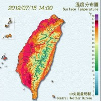 Heat alert issued for 16 counties, cities in Taiwan as mercury soars to 36.9 degrees Celsius