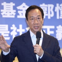 Taiwanese tycoon remains silent about whether to run on his own