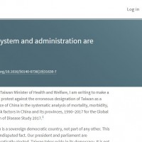 The Lancet publishes protest letter against labeling Taiwan as province of China