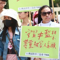 Taiwan immigration authorities deny claims of foreign student mistreatment