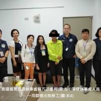 搶救泰籍失聯移工大作戰 移民署查緝不忘關懷