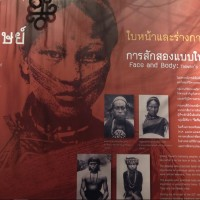 National Taiwan Museum shows off indigenous tattoos in Thailand