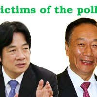 Former Taiwan presidential candidates Gou, Lai called upon to form 'victims alliance'