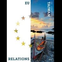 Taiwan-EU trade in goods hit record high in 2018