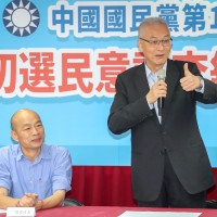 KMT scraps combination of chairmanship with Taiwan presidency