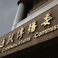 NCC looks into Chinese involvement in Taiwan media