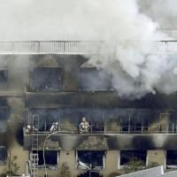 【不斷更新】日本「京阿尼」動畫公司火勢今晨撲滅 33死36傷