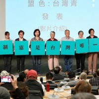 Pro-independence group's move to form political party draws mixed reaction in Taiwan