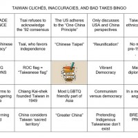 Photo of the Day: 'Taiwan clichés, inaccuracies, and bad takes' bingo