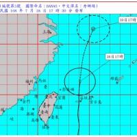 【更新】丹娜絲遠離仍需慎防豪雨長浪 19日台東往返綠島、蘭嶼船班取消