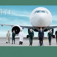 【快訊】長榮航空宣布 台灣出發航班20日起全面恢復