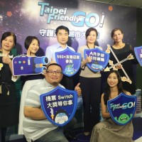 AR treasure hunting game launches in Taipei