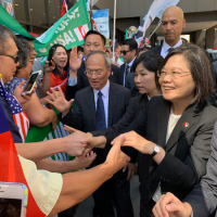 President of Taiwan welcomed by hundreds of overseas compatriots in Colorado