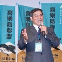 「喜樂島聯盟」政黨定位「更綠」 尚未規劃推總統候選人