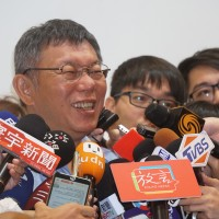 Taipei City Mayor Ko Wen-je.
