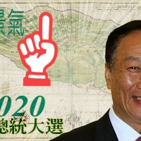 Will Foxconn founder Terry Gou's presidential bid influence Taiwan's economic outlook?!