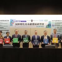 第五屆氣候變化及永續發展研習會 深化台灣和國際夥伴關係