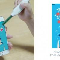 Japanese reading pen inspires kids to do homework