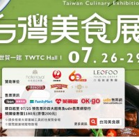 Taiwan Culinary Exhibition 2019 will cook up a storm