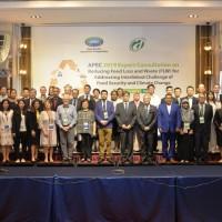 降低糧損因應氣候變遷 APEC經濟體代表齊聚台北