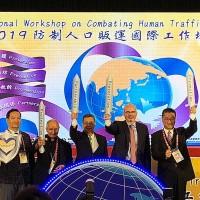 Anti-human trafficking workshop kicks off in Taiwan
