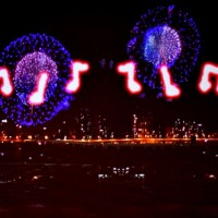 Taipei Valentine's Day firework display to last 480 seconds on August 3