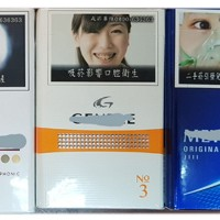 New Taiwan customs clearance guidelines issued after cigarette smuggling scandal