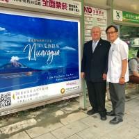 中美洲旅遊正是時候 駐外使節團燈箱廣告親身宣傳