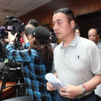 Taiwan skating union controversially renounces right to host event