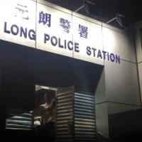 香港999接線生爆卦 元朗襲擊當晚曾被要求阻擋市民報案