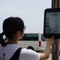 Taiwan's Kinmen County celebrates its first solar-powered smart bus stop screen
