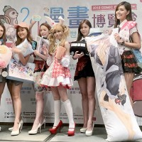 Taipei comic expo to feature anime, comics, games