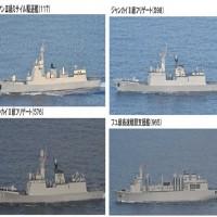 把大海當自己家? 日本宮古島發現中國軍艦 恐繞台演訓