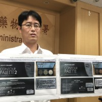 Taiwan FDA finds asbestos in two cosmetics products made in China