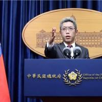【更新】蔡總統首度為私菸案致歉 總統府公布第2波懲處名單
