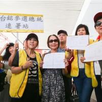郭粉今在台北發起連署 力挺郭台銘出馬競選總統