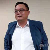 國發基金淪為「凱子基金」?! 台灣如興併購中企疑遭滲透