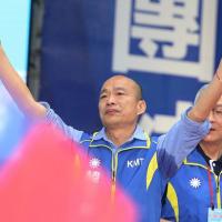 Kaohsiung mayor's wife to campaign among overseas Taiwanese