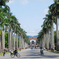 National Taiwan University 120th in global rankings