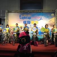 騎著「卡打恰」遊台灣 北中南東4大主題體驗小鎮風情