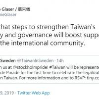 CSIS analyst praises Taiwan's democracy, urges international support